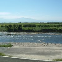 Mogami River, Исахая