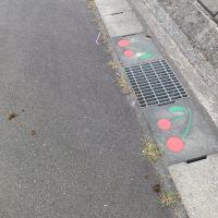 Sagae, Yamagata Japan, Исахая