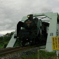 最上川を渡る機関車, Исахая