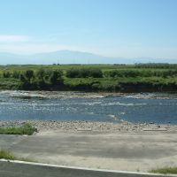 Mogami River, Нагасаки