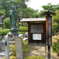 臥熊山天性寺, Нагасаки