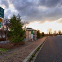 Sagae Bus stop 寒河江バスストップ, Сасэбо