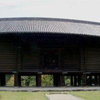 Syousouin,正倉院, Нара