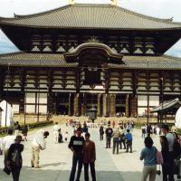Todaiji templo de Nara, Нара