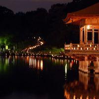 マホロバの灯, Нара