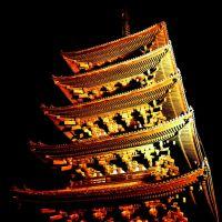 興福寺 五重塔, Нара