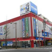 アニメイト新潟, Оджия