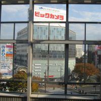 Bic Camera Okayama, Курашики