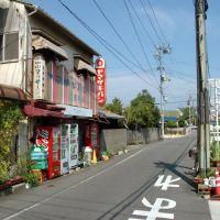 武田商店 山崎パン, Курашики