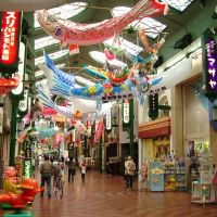 OKAYAMA  OMOTECHO JAPAN, Курашики