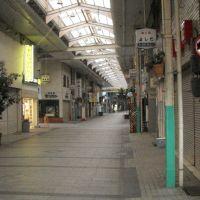 Okayama Arcade, Окэйама