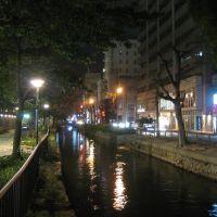 Nishikawa Greenroad Park, Окэйама