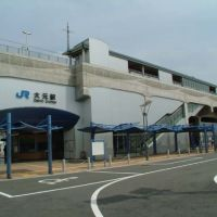 大元駅, Окэйама