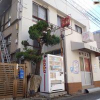 田町温泉, Окэйама