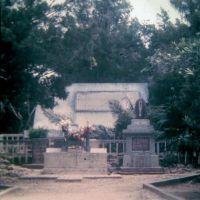 War Memorial, Ишигаки