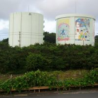 Water towers off base, Ишигаки
