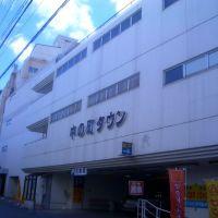 サンエー中之町タウン裏側, Ишигаки