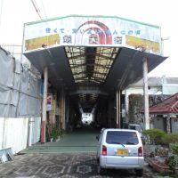 Arcade Gintengai, Ишигаки