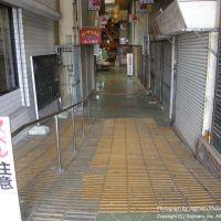 Shopping street, Koza, Okinawa, Ишигаки