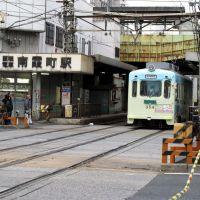 南霞町駅, Кайзука