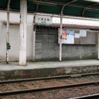 今船駅, Кишивада