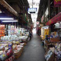 Tsuruhashi Shopping Street 鶴橋商店街, Кишивада