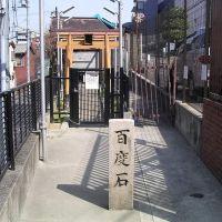 大阪市西成区山王2丁目・天龍大神, Кишивада