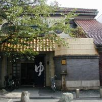 源ケ橋温泉, Кишивада