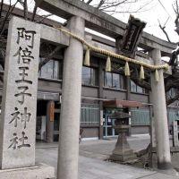 阿部王子神社, Матсубара