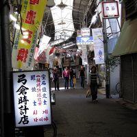 鶴橋本通り, Моригучи