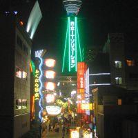 Tsutentaku Tower Osaka, Моригучи
