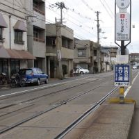 北畠駅, Ниагава