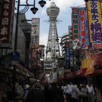 2007,5,13 通天閣, Осака