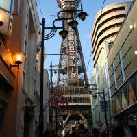 Torre Tsutenkaku, Осака