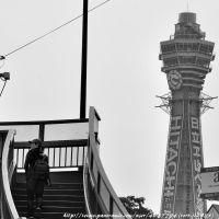 Landmark, Осака