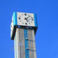 Katano clock, Суита