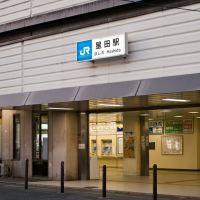 星田駅, Суита