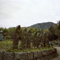 寺墓地 六体地蔵(昭和60年), Суита