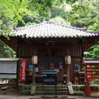 獅子窟寺 本堂(瑠璃殿), Суита