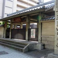 大平寺, Такаиши
