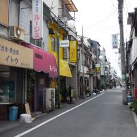 Ichijo-dori Shopping Street 一条通商店街, Такаиши