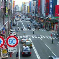 Denden Town, Такатсуки