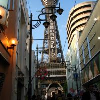 Torre Tsutenkaku, Такатсуки