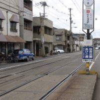 北畠駅, Тоионака