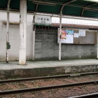 今船駅, Тоионака