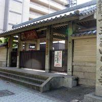 大平寺, Тондабаяши