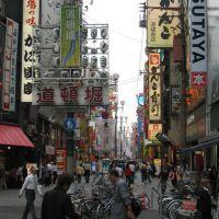 Dotonbori, Osaka (道頓堀), Тондабаяши