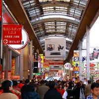 大阪千日前商店街, Хигашиосака