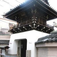 安泉寺, Хигашиосака
