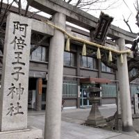 阿部王子神社, Хигашиосака